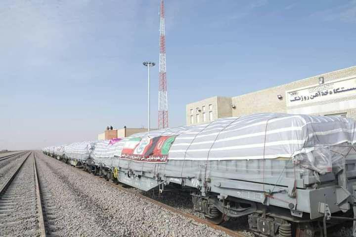 ورود قطارهای باری و مسافری از ایران به افغانستان